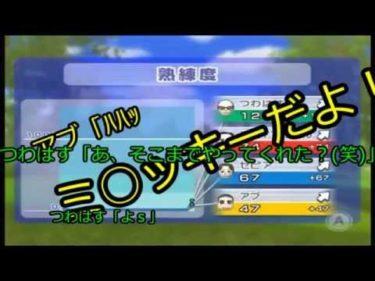 【チームTAKOS】ゲーム実況者のミッ○ーのモノマネ【キヨ・レトルト】