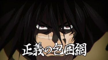 TVアニメ『ワンパンマン』第2期 #22 予告