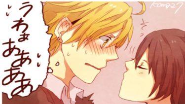 Twitterで話題の漫画~恋愛~「こんなの絶対好きになるっ!!理想の恋・カップル」