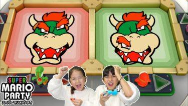 家族でワイワイ♪ミニゲームで対決しまくるぞ♪後編♡スーパーマリオパーティ♡ゲーム実況・ニンテンドースイッチhimawari-CH
