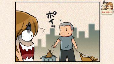 【マンガ動画】【笑える漫画】①散歩・②埴輪作り