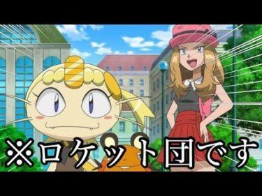 【ツッコミ】アニメキャラ達の変装がツッコミどころ満載すぎたwww 海外のコスプレイヤーが面白すぎたwww