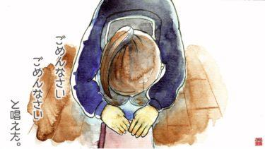 【泣ける】いつも厳しい母親が私がいじめられていることを知って言った意外な言葉【まんが動画】