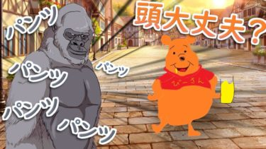 【アニメ】謎の10回ゲームで喧嘩した
