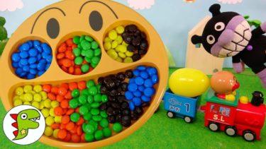 アンパンマン おもちゃアニメ フェイスランチ皿にカラフルなチョコ! トイキッズ