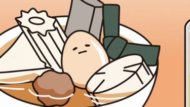 ぐでたまアニメ 第133話 公式配信