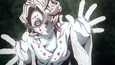 鬼滅の刃 15話/TVアニメ2019