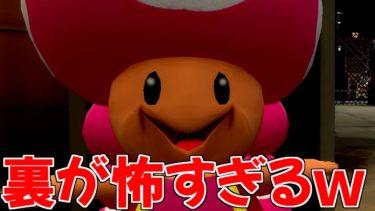 【アニメ】こんなマリオメーカー2はマジで嫌だwwwww【gmod】【べにの実況】