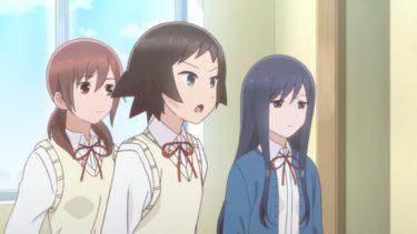 女子高生の無駄づかい 3話/TVアニメ2019