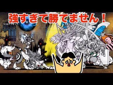 #62 ドイヒーくんのゲーム実況「にゃんこ大戦争その35・レジェンドステージ・脱獄トンネル」