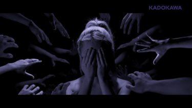 MYTH & ROID「shadowgraph」 (TVアニメ「ブギーポップは笑わない」OPテーマ) MV full