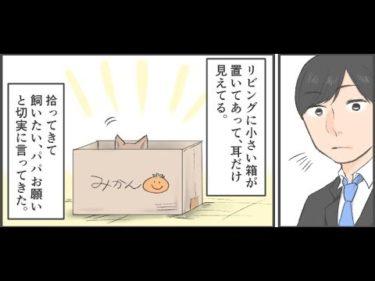 笑えるコピペを漫画化してみた Part 59【マンガ動画】