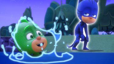 パジャマスク PJ MASKS | おちついて!キャットボーイ | 子供向けアニメ