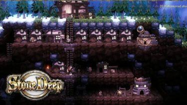StoneDeep – ドワーフの地下都市建設シミュレーションゲーム!【実況】