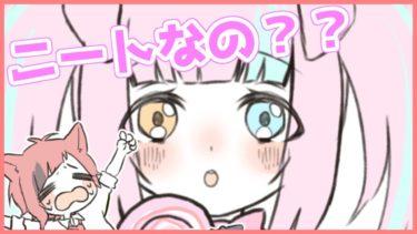 【アニメ】毒舌すぎる少女がヤバいWWWWWWWWWWW