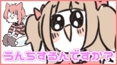 【アニメ】握手会にヤバいやつ来たWWWWWWWWWWWWWWWW