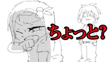 【アニメ】こいつ、おもしれぇじゃん・・・