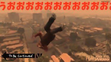 【GTA】このゲーム実況者がマジで草wwwwwwwwwwwwwwwwwwwwwwwww