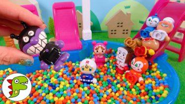 アンパンマン おもちゃアニメ ビーズプールにばいきんまんたちの人形!コキンちゃんがさがしてあそぶよ! トイキッズ