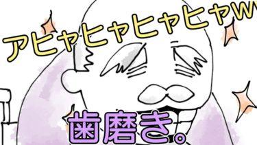 【アニメ】おしえておじいちゃんwwwwww