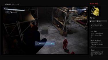 [ゲーム実況]PS4スパイダーマン二回目
