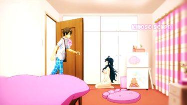 Walk Into Room At The Wrong Time  | Funny Anime Compilation | 面白いアニメ集