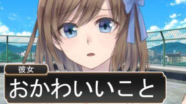 【アニメ】ツンデレ同士のカップルだとこうなるWWWWWWWWWW