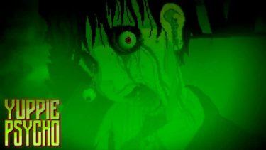 #11 ドットマトリックス【Yuppie Psycho】 ホラーゲーム実況
