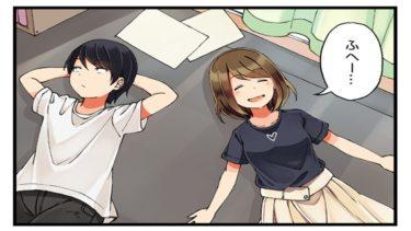 【感動漫画】何でもない日の話