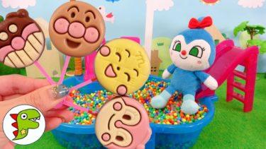 アンパンマン おもちゃ アニメ おやつはペロペロチョコ!ビーズプールのなかにかくしてあるよ! トイキッズ