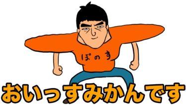 【クラロワアニメ】アニメでわかるみかん坊や選手の凄さ。みかんバルーンを知っているか?