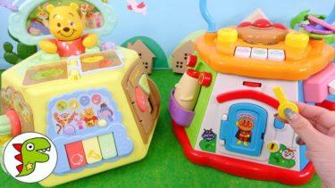 アンパンマン おもちゃアニメ ばいきんまんがプーさんの知育おもちゃでたのしくあそぶよ! トイキッズ
