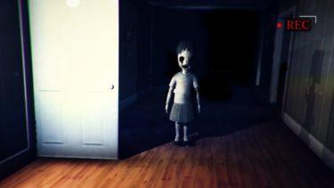 「ひとりかくれんぼ」でカメラを仕掛ける!?霊の動きを観察しながら隠れるホラーゲームが怖い(絶叫あり)