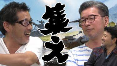 藤村嬉野、戦車ゲームを荒々しく実況してみた【軍団 集え!ワールドオブタンクスで対決企画】