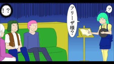 【マンガ動画】 2ちゃんねるの笑えるコピペを漫画化してみた Part 4