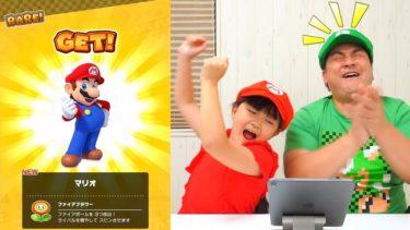 マリオカート ツアー なりきり ゲーム実況 200cc速すぎ!Mario Kart Tour Game Play – はねまりチャンネル