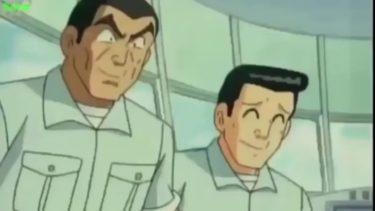 【アニメ】こち亀2019   2009話