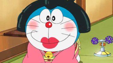 ドラえもん 2019 Vol 565 – ドラえもんアニメ 2019