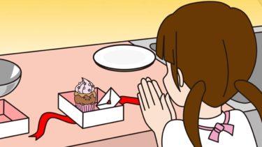 ぐでたまアニメ 第215話 公式配信