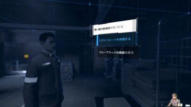スーピコ : アメザリ平井もゲーム実況風番組 9月22日 配信回