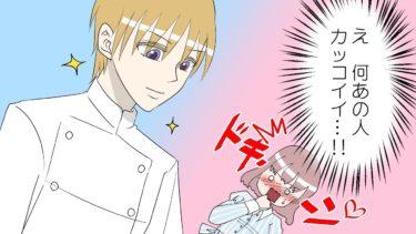 【漫画】一目惚れ! 告白する人・しない人【恋愛anime】