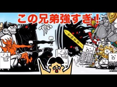 #97 ドイヒーくんのゲーム実況「にゃんこ大戦争その52・レジェンドステージ・ニャンダム・クロサワ監督」