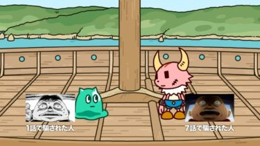 「ヴィンランド・サガ」×「ポンコツクエスト」特別コラボアニメ第2弾