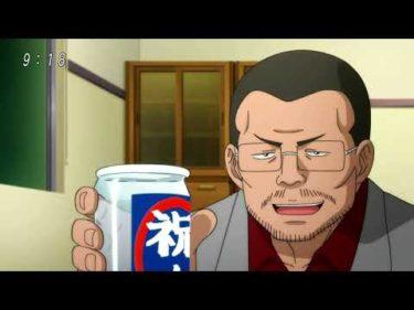 【アニメ】ゲゲゲの鬼太郎 #81