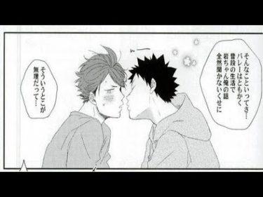 漫画 bl | 創作BL No 70562 | 同人 bl | bl オリジナル | やおい | 少年愛