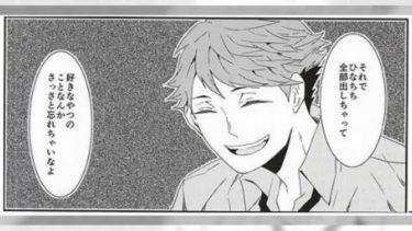 漫画 bl | 創作BL No 70643 | 同人 bl | bl オリジナル | やおい | 少年愛