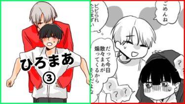 漫画 bl | 創作BL No 74268 | 同人 bl | bl オリジナル | やおい | 少年愛
