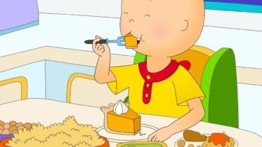 カイユー | カイユーと 休日の夕食 | 面白い漫画 | キッズ漫画 | ケイルー | Caillou