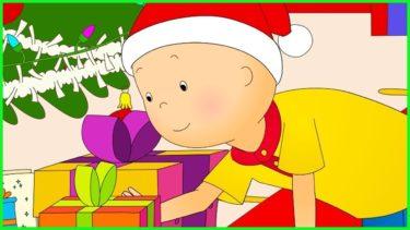 カイユー   カイユーとクリスマス   面白い漫画   キッズ漫画   ケイルー   Caillou