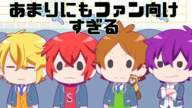 これがホントの中身が無いアニメ「浦島坂田船の日常」アニメレビュー
